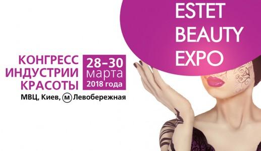 Beauty Expo – KIEV –  March 28-30, 2018